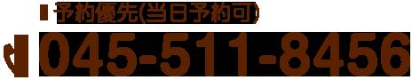 Tel.045-511-8456